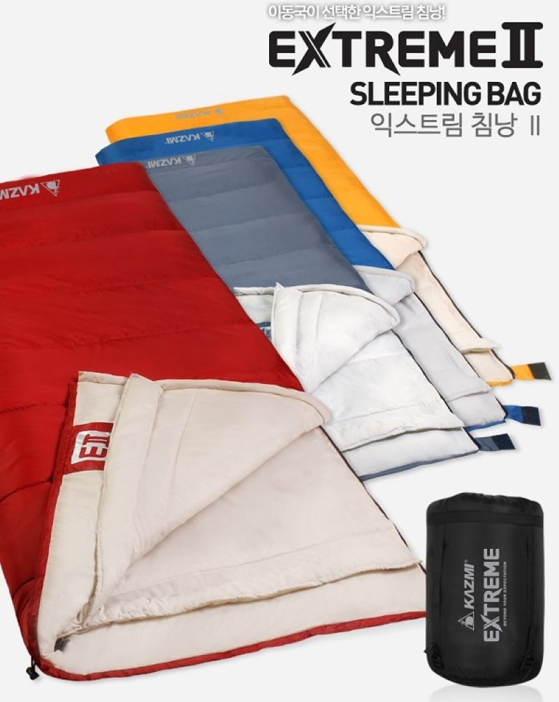 Túi ngủ đa năng Kazmi Extreme II nhiều màu