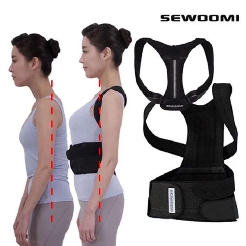 Đai lưng chống gù cao cấp Sewoomi Hàn Quốc